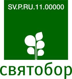 Сертификация продукции текстильной сертификация iso оценщиков